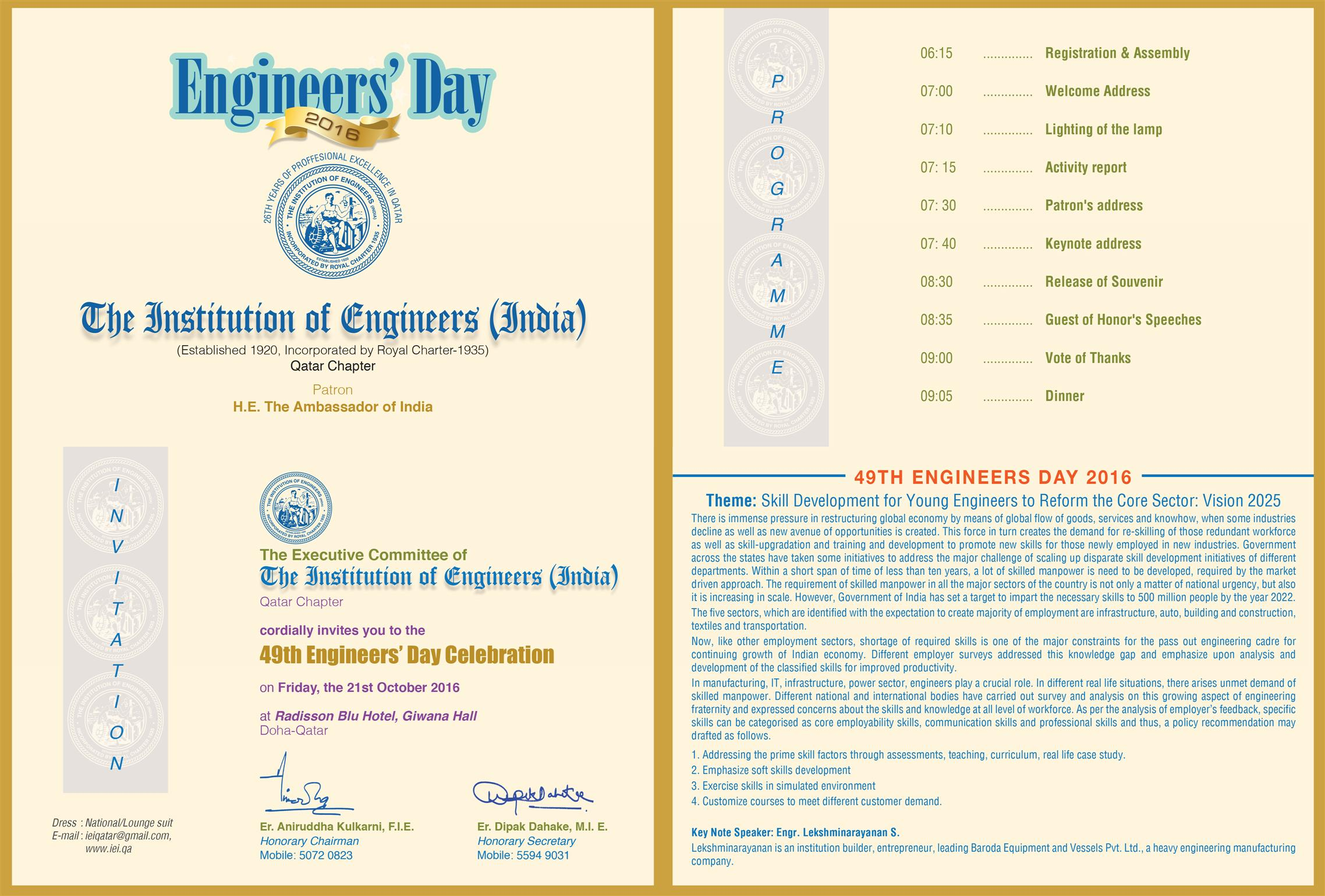 49 th Engineers Day Celebration