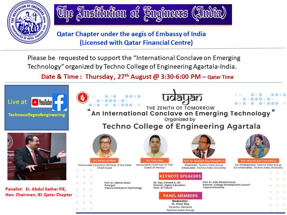 An International Conclave on Emerging Technology